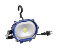 Фонарь-прожектор 35W, 3500 люкс, с крючком EXPERT артикул E201412