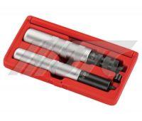 Комплект для снятия и установки замков клапанов (шт.) 4944 JTC
