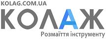 Kolag.com.ua